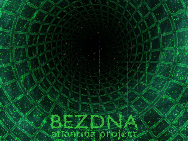 Группа Atlantida Project выпускает новый альбом