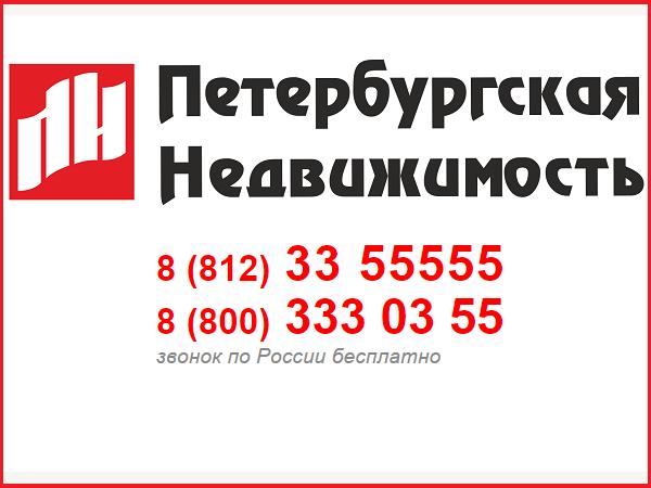 «Петербургская Недвижимость» приглашает на презентацию