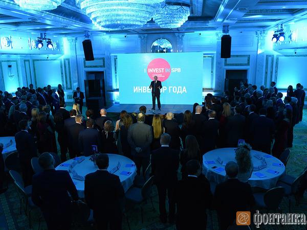 В Петербурге назвали лучших инвесторов