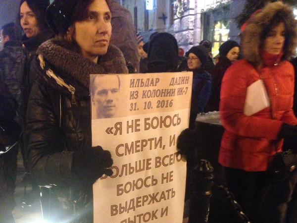 В Петербурге поддержали Дадина