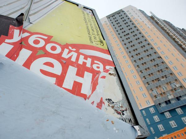 Ставки кредитования на жилье