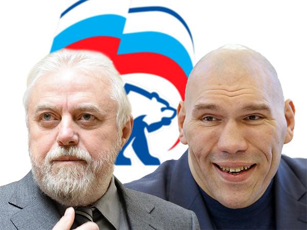 Вице-губернатор и боксер поборются за «Единую Россию»