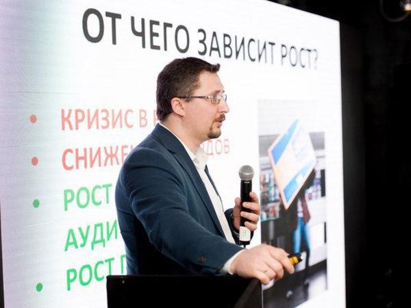 [Фонтанка.Офис]: Алексей Бырдин - изъятие доменных имён у «пиратов» начнётся в 2016 году