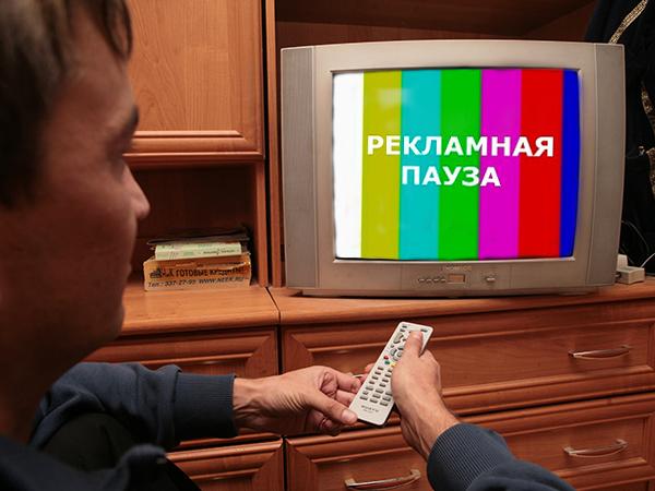 ТВ-реклама не жмет на паузу