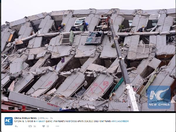 Число жертв землетрясения на Тайване увеличилось до семи человек