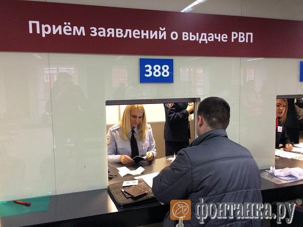 Петербургская ФМС упростила землякам дорогу к российскому гражданству