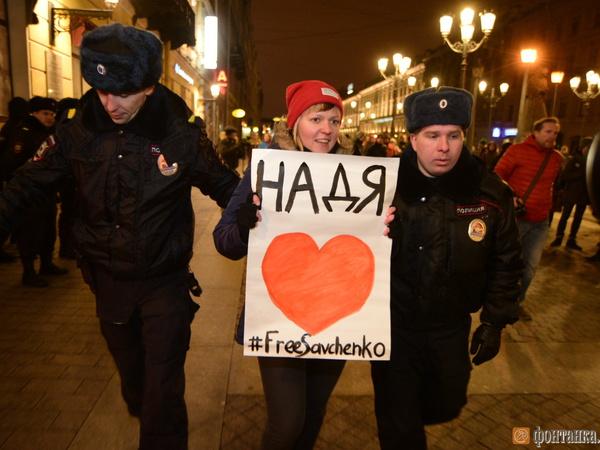 Как Савченко в Петербурге защищали