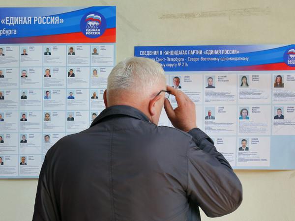 Год выборов: Зачем «Единой России» были нужны эти странные и скандальные праймериз?