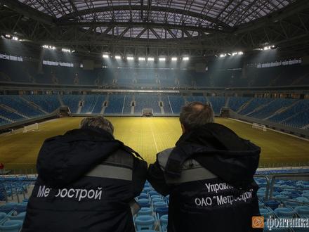 Стадион дорос до 48