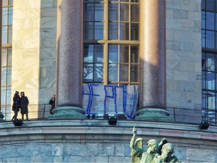 """На Исаакиевском соборе появился баннер """"Не РПЦ"""""""