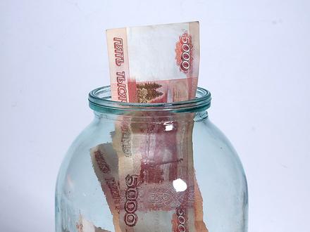 Последняя капля Резервного фонда
