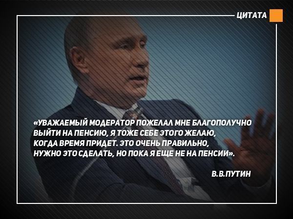 Кремлевские старцы: На каких колесах въезжают в вечную жизнь