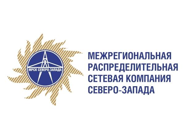 Справка о компании ПАО «МРСК Северо-Запада»