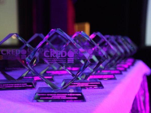 ЖК «Тридевяткино царство» - лауреат премии CREDO-2017