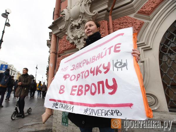 Смольному, Эрмитажу и РНБ напомнили про выселение Европейского университета