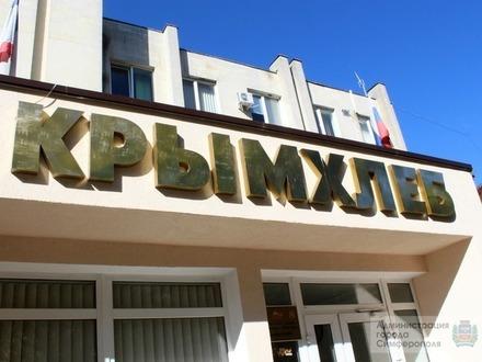 Скажи мне - чьё в Крыму?