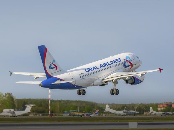 «Уральские авиалинии» подвели итоги работы за 9 месяцев 2017 года