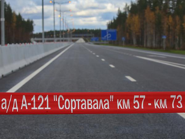 Федералы обновили областные дороги