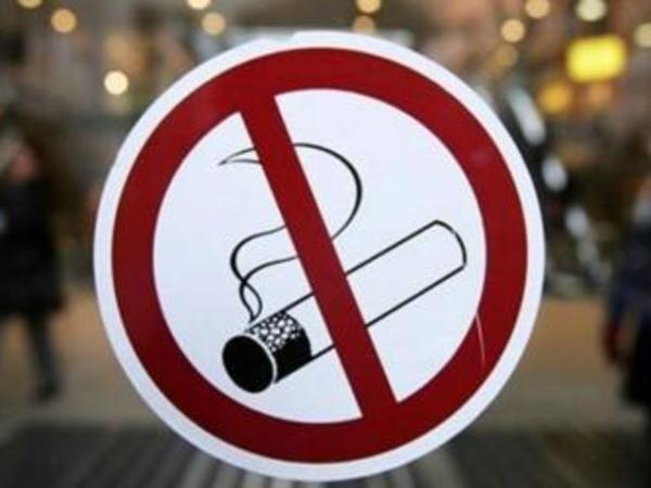 Радиус курильщика