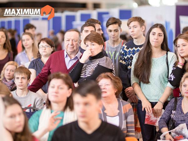 Компания Максимум подготовка к экзаменам