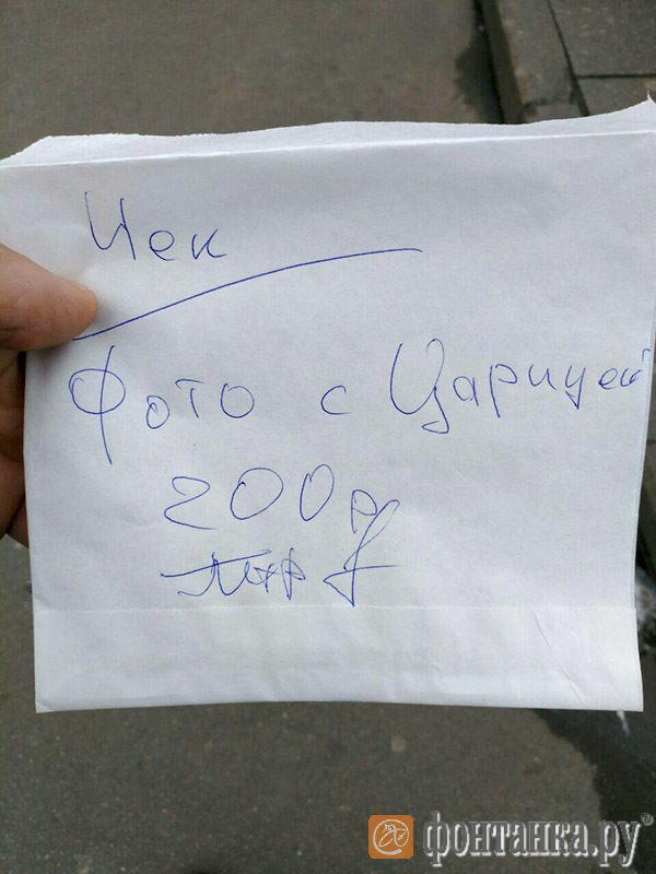 """""""Чек"""" от Казанского собора"""