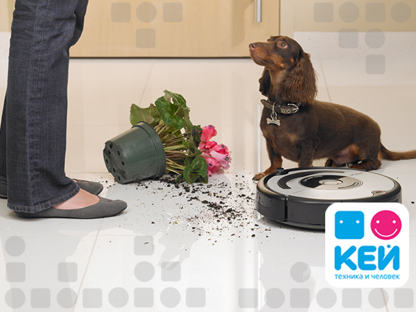 Специалисты компании КЕЙ разбирают мифы о роботах-пылесосах