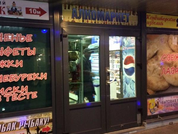 Силовикам не понравилась «Лезгинка» в алкомаркете на Будапештской