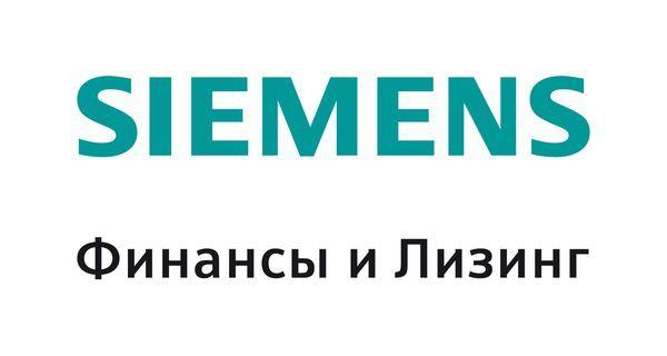 «Сименс Финанс»