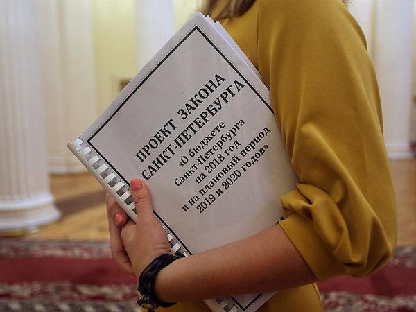 Бюджет подчеркнули красным