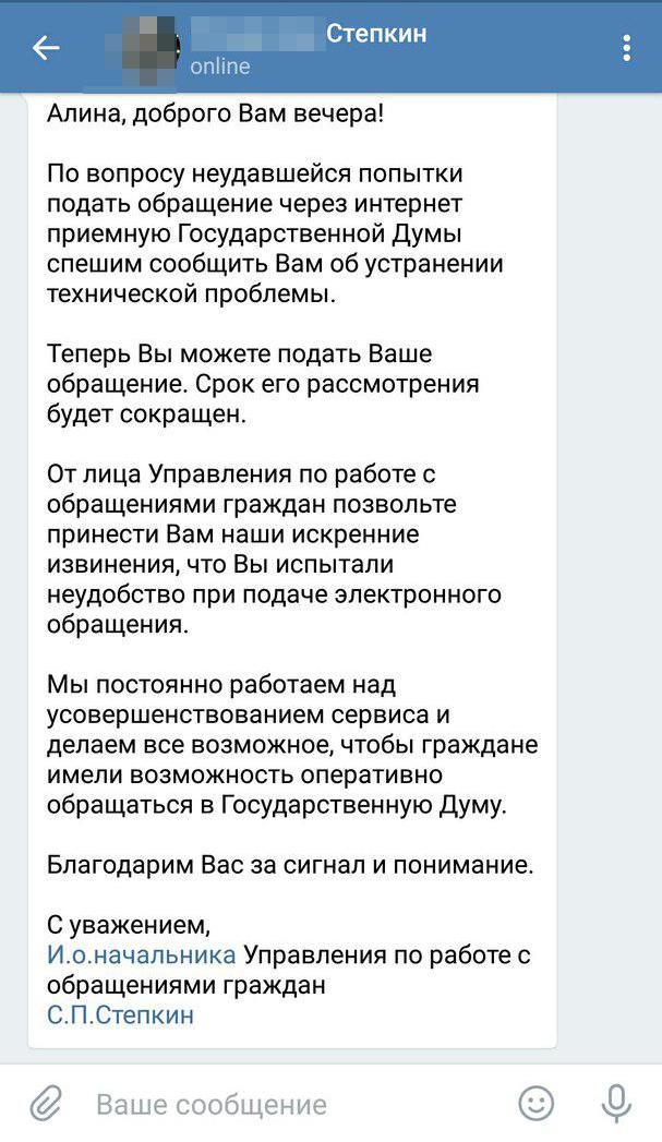 скриншотстраницывсоцсетях//АлинаБеляева