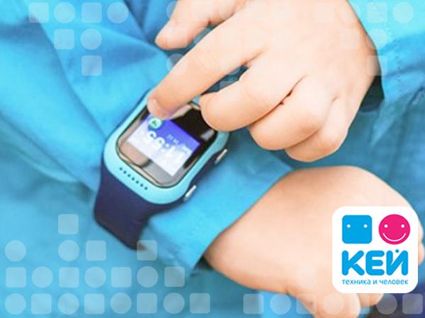 Специалисты КЕЙ рассказали, какие устройства помогут обезопасить ребенка