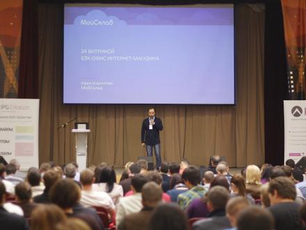 Главное IT-событие Санкт-Петербурга пройдет 23 ноября