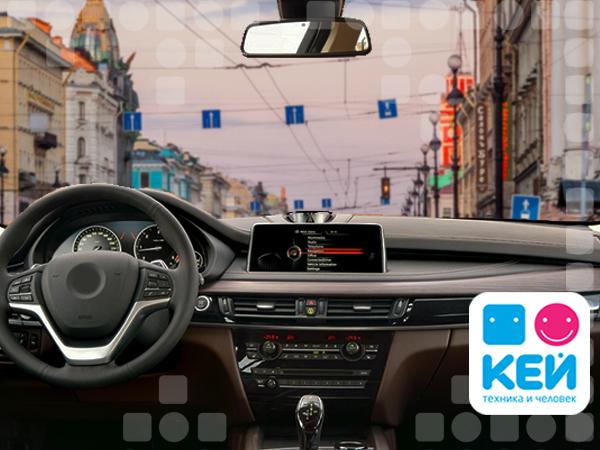 Что сделает жизнь водителей комфортнее: рассказывают специалисты КЕЙ