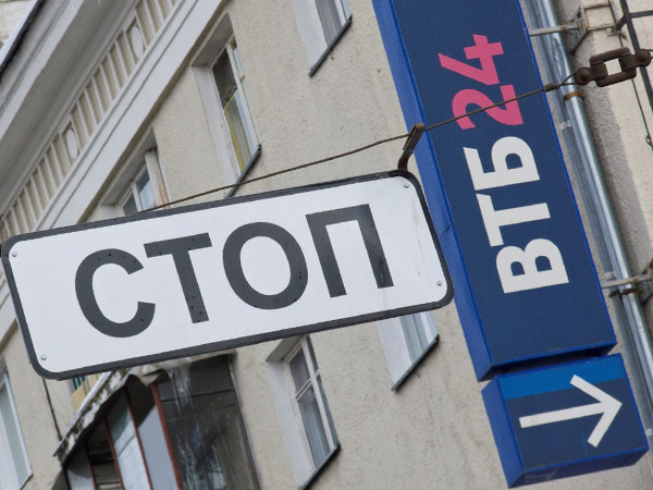 Как исчезнет ВТБ24