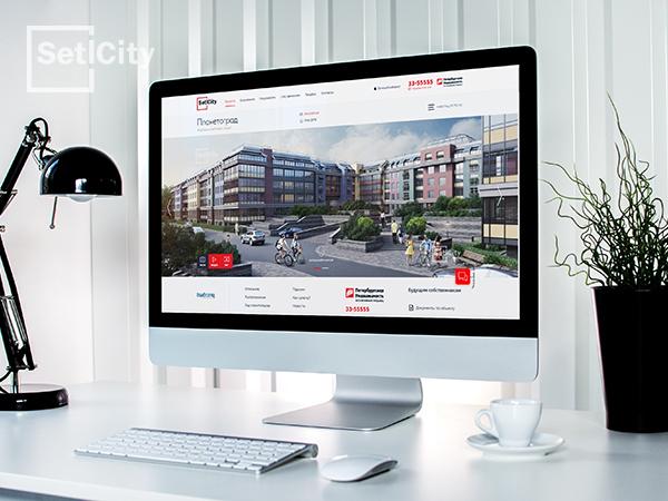 Setl City обновила сайт: удобнее для покупателей, полезнее для дольщиков