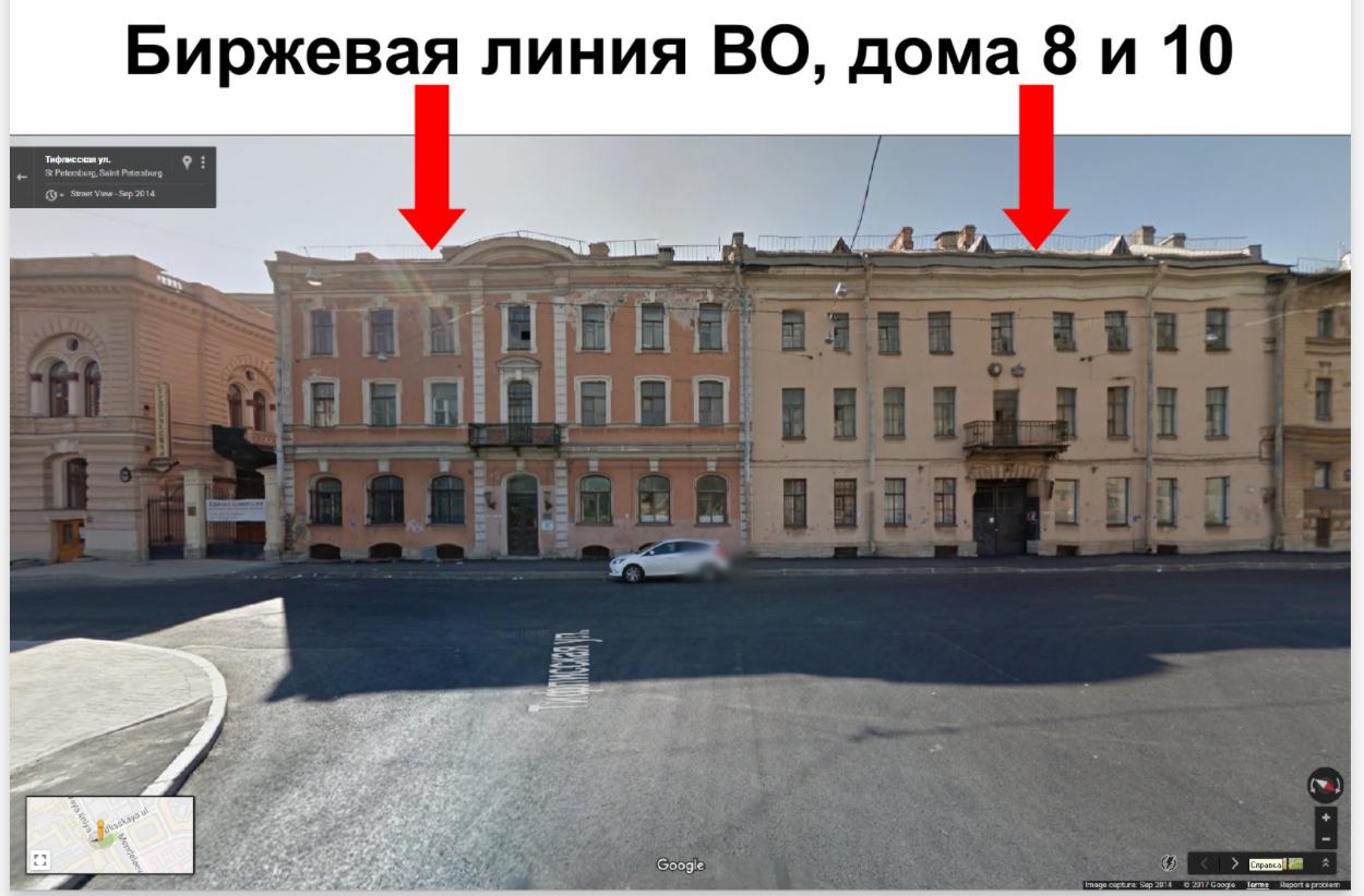 У-резать памятник по Генплану (Иллюстрация 8 из 10) (Фото: Александр Карпов)