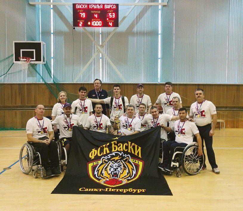 Петербургские баскетболисты на колясках стали чемпионами России (Иллюстрация 1 из 1) (Фото: БФ