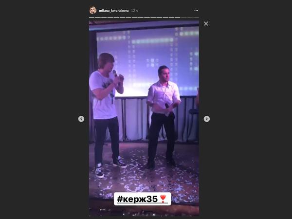 Александр Кержаков отпраздновал 35-летие песней с «Иванушками International» и танцем под Лещенко