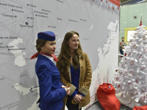 «Россия» организовала день Германии в аэропорту Пулково