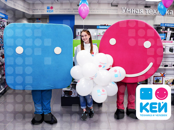 Открытие нового магазина КЕЙ в Колпино: обзор события, выгодные акции