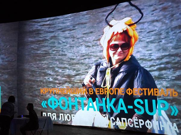 Фестиваль «Фонтанка-SUP» получил премию «Наводнение»