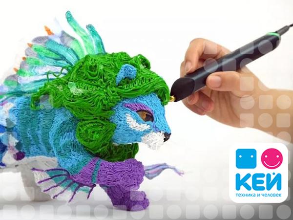 5 критериев выбора классной 3D-ручки от экспертов компании КЕЙ