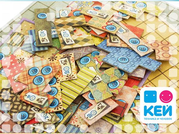 Эксперты КЕЙ рекомендуют игру Пэчворк – модель домашней швейной мастерской