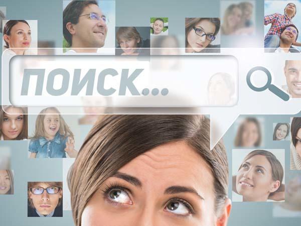"""Загугленный """"Яндекс"""""""