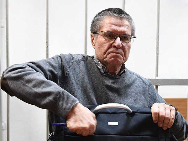 Собери Улюкаева в тюрьму