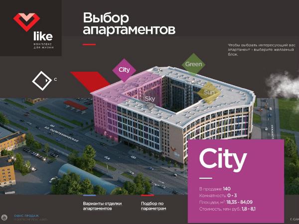 Сайт комплекса LIKE взял серебро в рейтинге лучших 3D-проектов