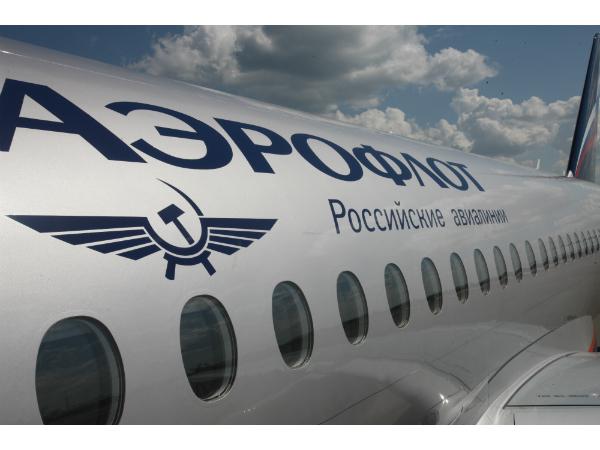 """ПАО """"Аэрофлот"""" объявляет акцию в честь 95-летия компании"""