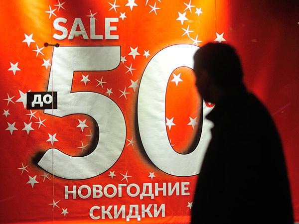 Петербуржцы ударились в новогодние траты