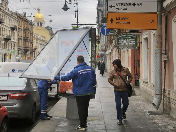 Что заработал и потерял Петербург на наружной рекламе