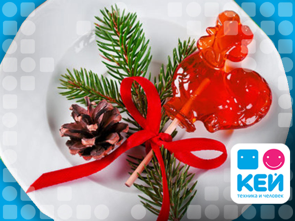 Что приготовить на Новый год: вкусные и легкие в приготовлении блюда от КЕЙ